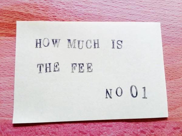手数料はいくら?無料?