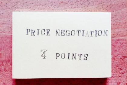 値引き交渉の4つのポイント