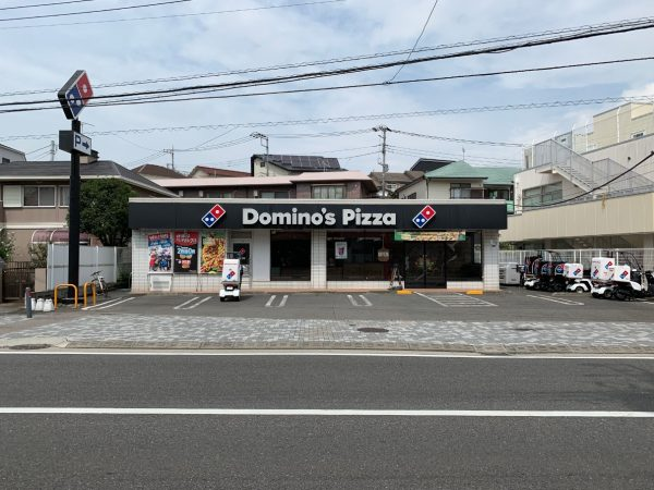 神奈川県内某所 旧ファミリーマートからドミノ・ピザへ変更している事例